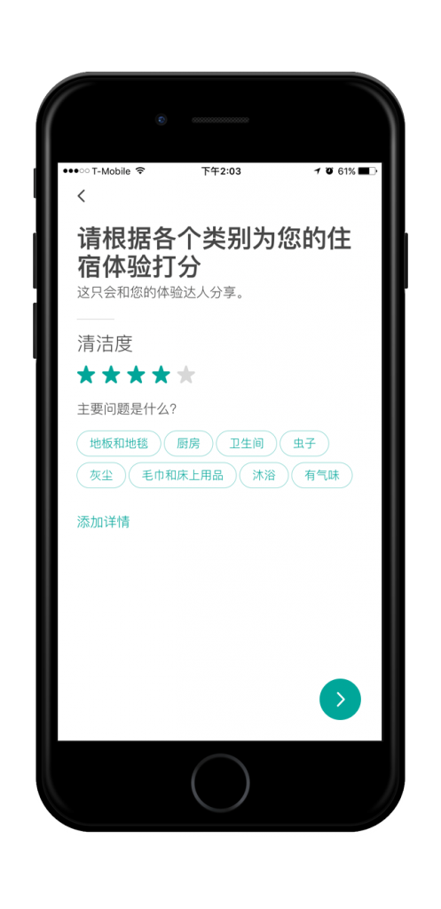 ChineseSimplified_A
