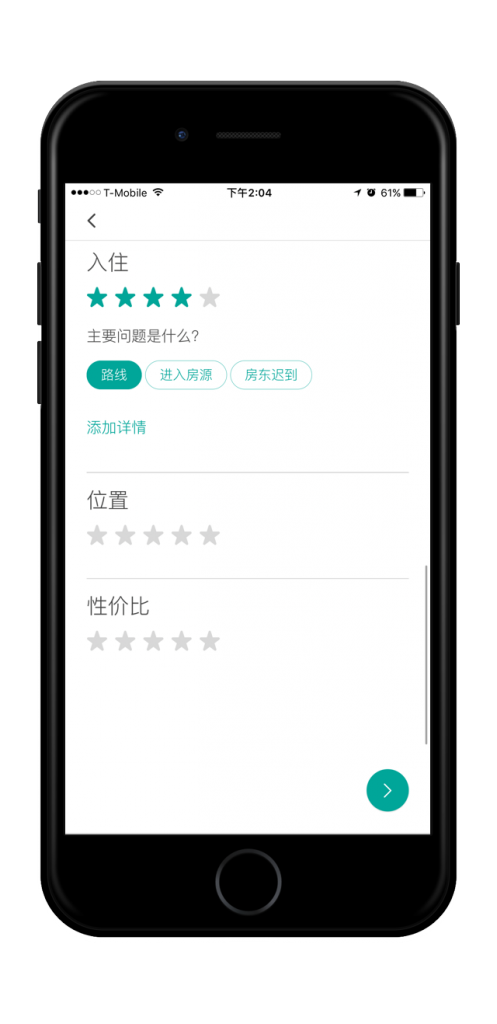 ChineseSimplified_D